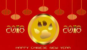 Gelukkig Chinees Nieuwjaar 2018 Royalty-vrije Stock Foto