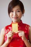 Gelukkig Chinees Nieuwjaar Royalty-vrije Stock Fotografie