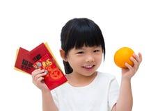 Gelukkig Chinees Nieuwjaar stock afbeelding