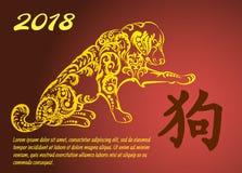 Gelukkig Chinees Nieuwjaar - de gouden tekst van 2018 en de dierenriem voor honden en ontwerp voor banners, affiches, pamfletten Stock Foto
