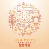 Gelukkig Chinees Nieuwjaar 2016 de Pictogrammensymbool van de Groetkaart - Vector Royalty-vrije Stock Fotografie