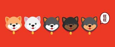 Gelukkig Chinees Nieuwjaar het Jaar van de Hond 2018 royalty-vrije stock foto