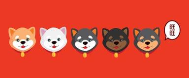 Gelukkig Chinees Nieuwjaar het Jaar van de Hond 2018 royalty-vrije stock fotografie