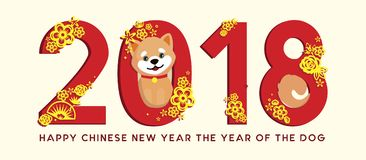 Gelukkig Chinees Nieuwjaar het Jaar van de Hond 2018 royalty-vrije stock foto's