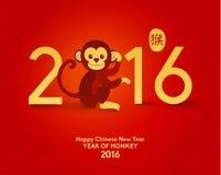 Gelukkig Chinees Nieuwjaar 2016 Jaar van Aap Royalty-vrije Stock Foto's