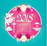 Gelukkig Chinees Nieuwjaar met Dierenriemhond en Kleurrijke Pioenbloemen Maankalender Chinese Leuke Karakter en 2018 Stock Illustratie