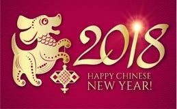 Gelukkig Chinees Nieuwjaar met Dierenriemhond, Maankalender Chinese Leuke Karakter en 2018 die van letters voorzien Bloeiend Ontw Stock Illustratie