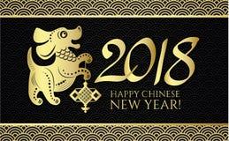 Gelukkig Chinees Nieuwjaar met Dierenriemhond, Maankalender Chinese Leuke Karakter en 2018 die van letters voorzien Bloeiend Ontw Royalty-vrije Illustratie