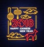 Gelukkig Chinees Nieuwjaar 2018 Neonteken, embleem, symbool Een gloeiende banner, een helder nachtteken in neonstijl Praznovanie Stock Afbeeldingen