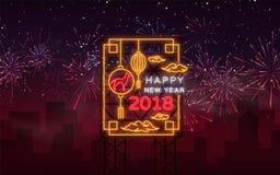Gelukkig Chinees Nieuwjaar 2018 Teken in neonstijl, nachtvlieger, reclame Heldere gloeiende banner Vectorillustratie royalty-vrije illustratie