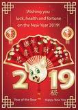 Gelukkig Chinees Nieuwjaar van de Beer 2019 - rode groetkaart met gouden teksten royalty-vrije illustratie