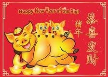 Gelukkig Chinees Nieuwjaar van het Varken 2019 - traditionele groetkaart met rode achtergrond stock afbeeldingen