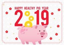 Gelukkig Chinees Varkensnieuwjaar 2019 vector illustratie