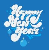 Gelukkig de groetontwerp van het Nieuwjaar royalty-vrije illustratie