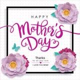 Gelukkig de groetontwerp van de Moeder` s Dag vector illustratie