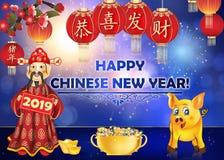 Gelukkig de Lentefestival 2019 - Chinese groetkaart met glanzend vuurwerk op een blauwe achtergrond royalty-vrije stock foto