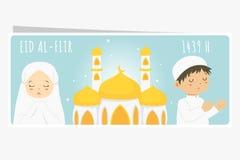 Gelukkig Eid Al-Fitr Banner, Moslimjonge geitjes en een Moskee Vectorontwerp vector illustratie