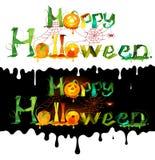 Gelukkig Halloween. Stock Fotografie