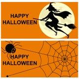 Gelukkig Halloween, heks op een bezemsteel vector illustratie