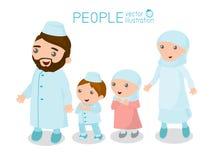 Gelukkig Moslimfamiliebeeldverhaal op witte achtergrond, Gelukkige beeldverhaalfamilie Moslimmensen Stock Illustratie
