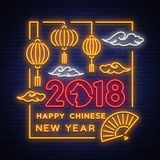Gelukkig nieuw Chinees jaar 2018 Neonteken, heldere affiche, gloeiende banner, het teken van het nachtneon, uitnodiging, kaart Ho Stock Foto's