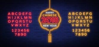 Gelukkig nieuw Chinees jaar 2018 Neonteken, heldere affiche, gloeiende banner, het teken van het nachtneon, uitnodiging, kaart Ho stock illustratie