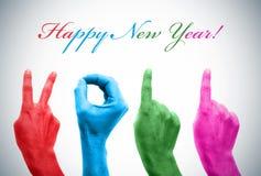 Gelukkig nieuw jaar 2011 Stock Afbeelding