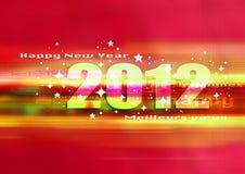 Gelukkig nieuw jaar 2012 Stock Foto's