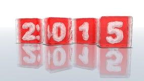 Gelukkig nieuw Jaar 2015! Stock Afbeeldingen