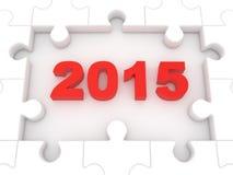 Gelukkig nieuw jaar 2015 Stock Afbeelding