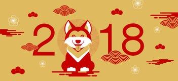 Gelukkig nieuw jaar, 2018, Chinese nieuwe jaargroeten Royalty-vrije Stock Afbeelding