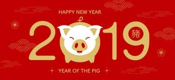 Gelukkig nieuw jaar, 2019, Chinese nieuwe jaargroeten, Jaar van pi royalty-vrije stock afbeelding
