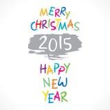 Gelukkig nieuw jaar 2015 en vrolijk Kerstmisontwerp stock illustratie