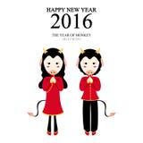 Gelukkig nieuw jaar 2016 van aap maar ik ben os vector illustratie