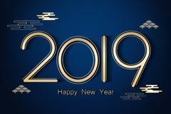 2019 Gelukkig Nieuwjaar vector illustratie