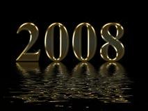 Gelukkig Nieuwjaar 2008 Stock Foto's