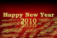 Gelukkig Nieuwjaar 2010 Stock Foto's