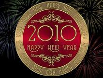 Gelukkig Nieuwjaar 2010 Stock Foto