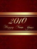 Gelukkig Nieuwjaar 2010 Stock Illustratie