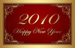 Gelukkig Nieuwjaar 2010 Stock Afbeeldingen