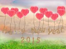 2015 Gelukkig Nieuwjaar Stock Afbeelding