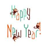 Gelukkig Nieuwjaar! royalty-vrije illustratie