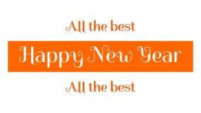 Gelukkig Nieuwjaar - alle beste aan u Banner met de groeten vector illustratie