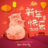 Gelukkig Nieuwjaar 2019 Chinees Nieuwjaar Het Jaar van het Varken vector illustratie