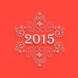Gelukkig Nieuwjaar 2015 en het Vrolijke concept van de Kerstmisviering Stock Foto