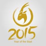 Gelukkig Nieuwjaar 2015, jaar van de geit Royalty-vrije Stock Afbeelding