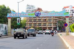 Gelukkig Nieuwjaar 2017 Khmer uithangbord, Phnom Penh Stock Foto