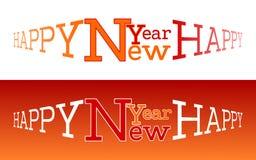 Gelukkig Nieuwjaar - Perspectiefregeling van brieven vector illustratie