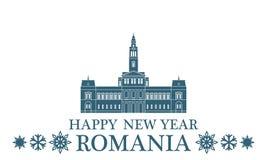 Gelukkig Nieuwjaar Roemenië vector illustratie