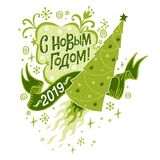 Gelukkig Nieuwjaar 2019 in Russische taal Stock Illustratie